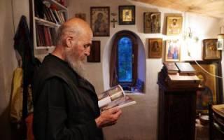 Церковь Св. Максимa Исповедникa, Грузия — обзор