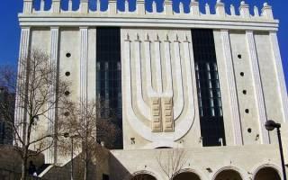 Синагога в Сохо, США — обзор