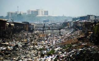 Агбогблоши, Гана — обзор