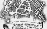 Подземный Наур, Франция — обзор