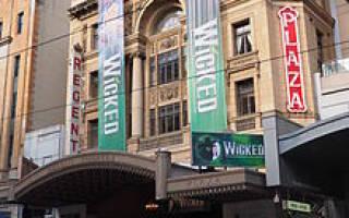 Театр Регент, Австралия — обзор