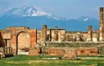 Помпеи — что посмотреть по городам Италии