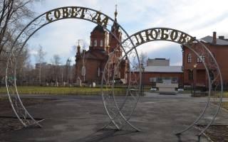 Россия что посмотреть в Кургане