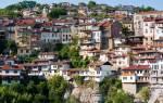 Велико-Тырново, Болгария — обзор