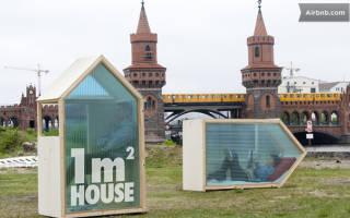 Самый маленький дом в мире, Германия — обзор