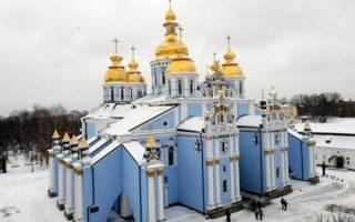 Михайловский Златоверхий собор, Украина — обзор