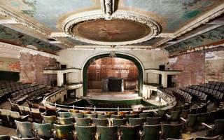 Театр Орфей, США — обзор