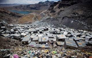 Город Ла-Ринконада, Перу — обзор