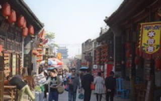 Пинъяо, Китай — обзор