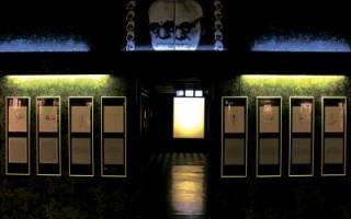 Музей сновидений Зигмунда Фрейда, Россия — обзор