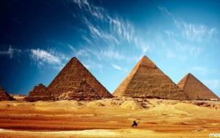 Египет — обзор и отзывы для туриста