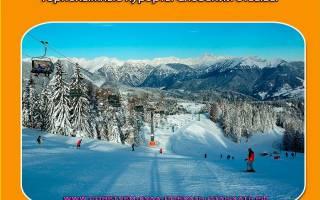 Голте — обзор и отзывы лыжного курорта Словении