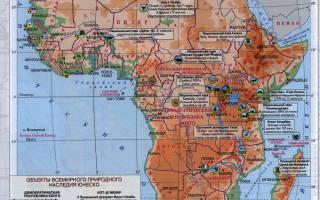 Африканцы тоже люди. Знаменитые объекты всемирного наследия ЮНЕСКО в Африке — обзор