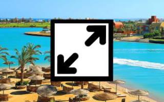 Эль-Гуна — что посмотреть по городам Египта