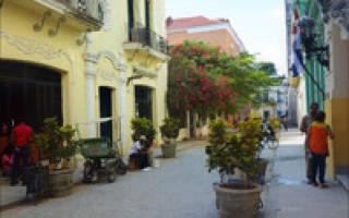 Старая Гавана и её укрепления, Куба — обзор