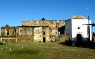 Прая-ду-Форте — что посмотреть по городам Бразилии