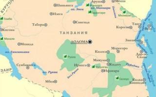 Танзания — обзор и отзывы для туриста