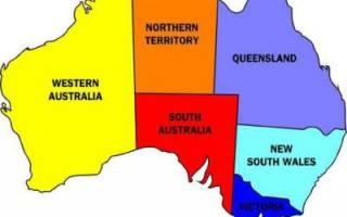 Штат Квинселенд, Австралия — обзор