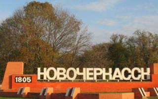Россия что посмотреть в Новочеркасске