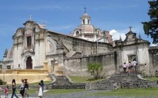 Иезуитский квартал и миссии Кордовы, Аргентина — обзор
