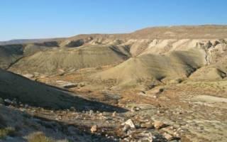 Впадина Афар, Джибути — обзор