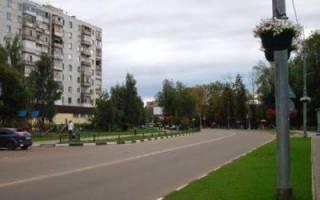 Россия что посмотреть в Реутове
