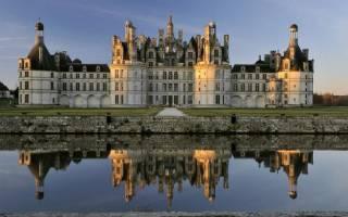 Образцы шато. Величайшие замки Франции — обзор