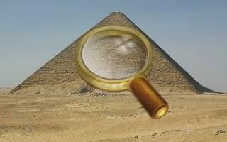 Розовая Пирамида, Египет — обзор
