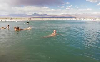 Шахта Лагунас Норте, Перу — обзор