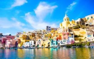 Прочида, Италия — обзор