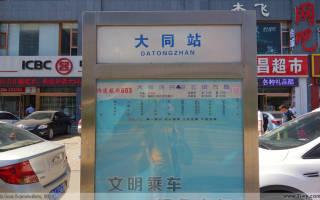 Гроты Юньган, Китай — обзор