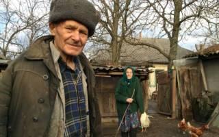 Припять, Украина — обзор