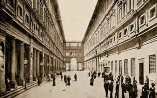 Галерея Уффици, Италия — обзор
