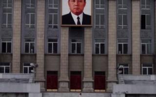 Комната 39, Северная Корея — обзор