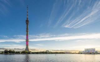 Останкинская башня, Россия — обзор