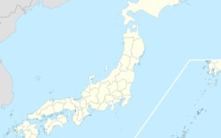 Село Огасавара-мура, Япония — обзор