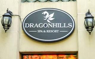 Баня Dragon Hill Spa, Корея — обзор