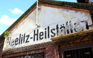 Госпиталь Белиц-Хайльштеттен, Германия — обзор