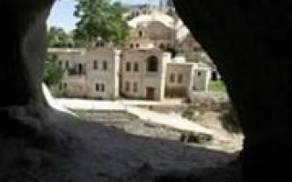 Отель Gamirasu, Турция — обзор