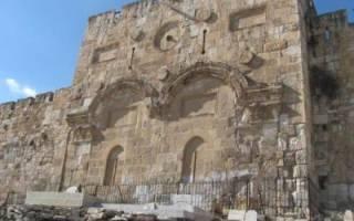 Иерусалим, Израиль — обзор