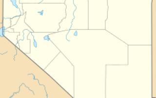 Рудник Кортес, США — обзор
