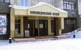 Россия что посмотреть в Рубцовске