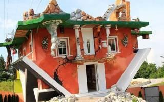 Атакованный дом, Австрия — обзор