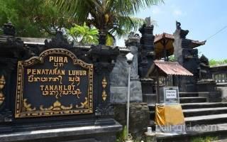 Храм Пура Танах Лот, Индонезия — обзор