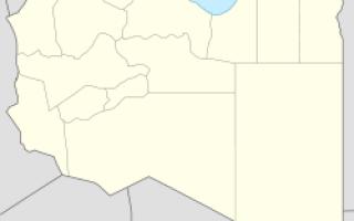 Город Эль Азизия, Ливия — обзор