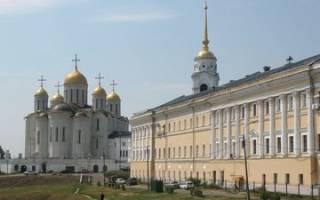 Владимирская область — что посмотреть по городам России