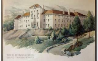 Отель Беренгария, Кипр — обзор