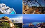 Фото галерея: Самые высокие отели в мире — обзор