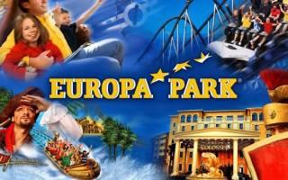 Парк Европа, Германия — обзор