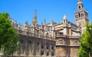 Севильский собор, Испания — обзор